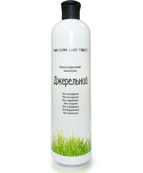 натуральний безсульфатний шампунь українського виробництва